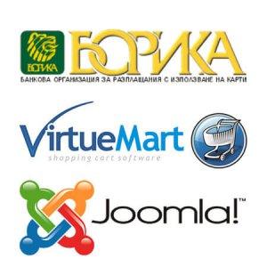 borica-virtuemart-joomla